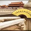 【配无线耳麦*聆听故事】北京故宫深度半日游(含导游人工讲解)