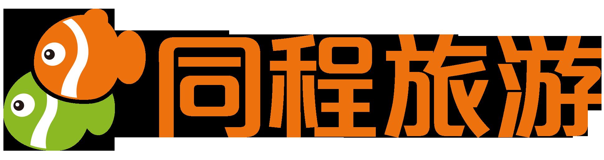 同程旅游logo矢量图