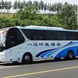 八达岭长城门票+往返直通车北京纯玩一日游送导服10点发