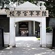广州岭南纯玩一日游(9大景点/2个正餐/全程导服/旅游大巴)