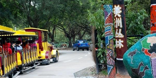 长隆野生动物园以大规模野生动物种群放养和自驾车观赏为特色