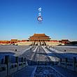 【火爆】北京故宫深度半日游,资深导游加无线耳麦讲解,实名预约