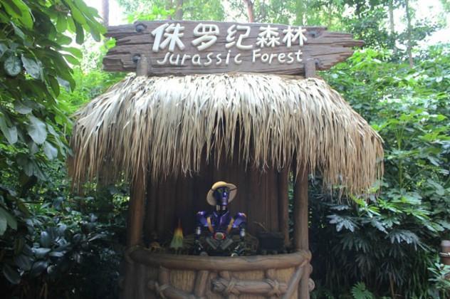 广州长隆野生动物园,一日游直通车.(爸爸去哪儿),(奇妙的朋友)拍摄地.