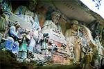 重庆—宝顶石刻—北山摩崖造像—重庆