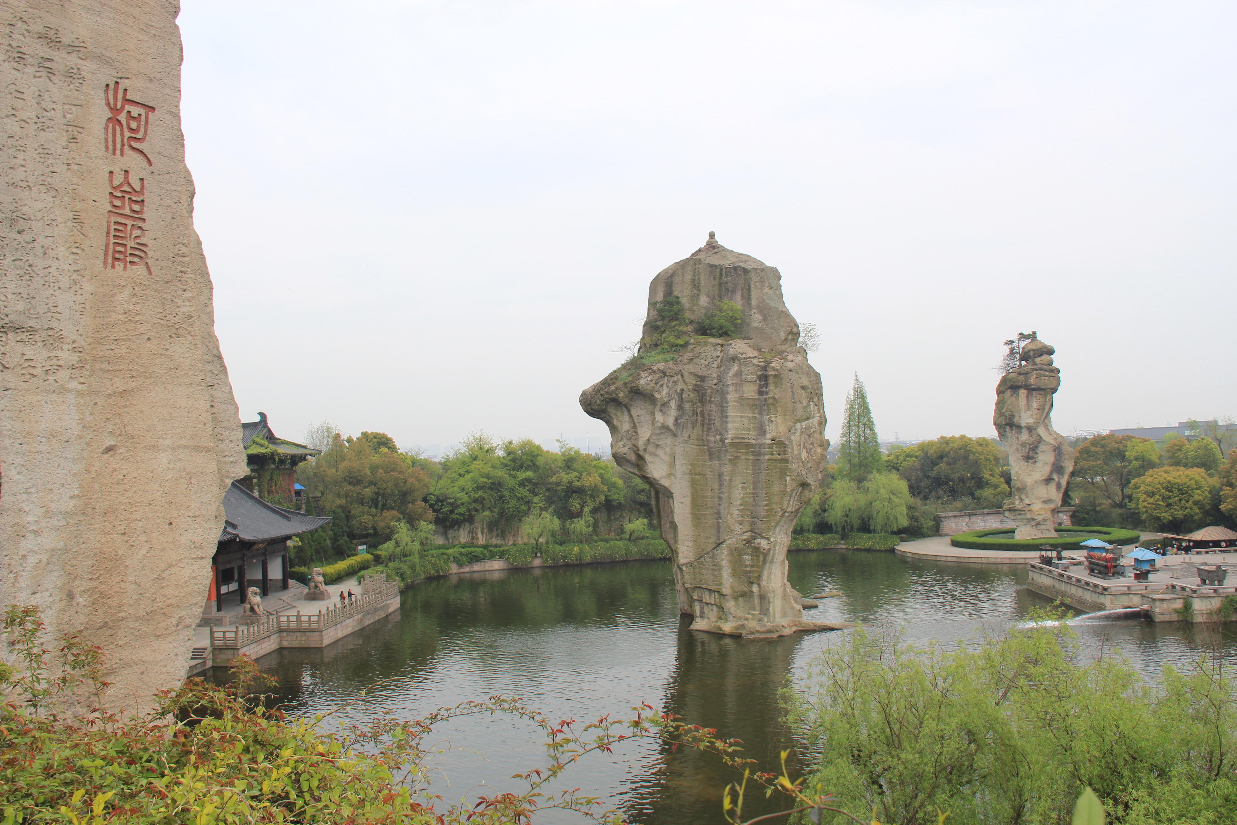 飞天旅游网 绍兴自由行        国家aaaa级旅游区柯岩风景区位于绍兴