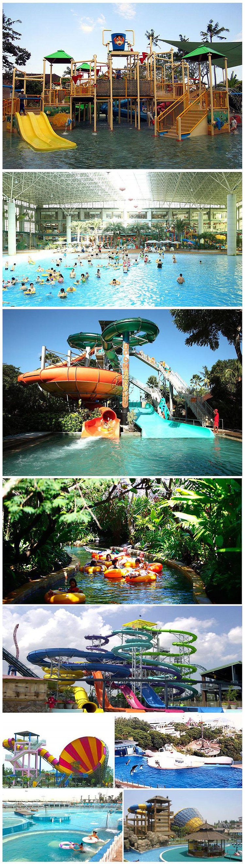 四平梨树巴厘岛水上乐园1日(长春起止)