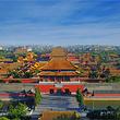 【深度文化游】故宫+恭王府+颐和园+鸟巢水立方纯玩一日游