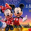 上海迪士尼乐园一日游 含门票+往返巴士+随车讲解 天天发班