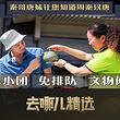 【去哪儿精选】陕西历史博物馆半日游(赠珍宝体验)统一入园