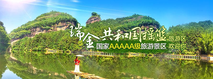 江西赣州共和国摇篮景区