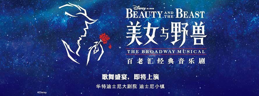 上海迪士尼乐园圣诞节5.24