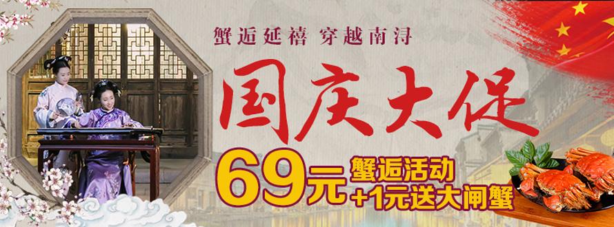 南浔古镇9.19