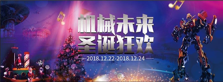 西樵山国艺影视城60周年