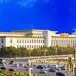 天安门+国家博物馆+故宫博物院+中国科技馆一日游【亲子游  点评返现20元/单  限时特惠】