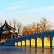 北京恭王府+颐和园+烟袋斜街+黄包车逛胡同一日游【专车上门接 赠送午餐】