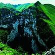 黄猄洞天坑国家森林公园