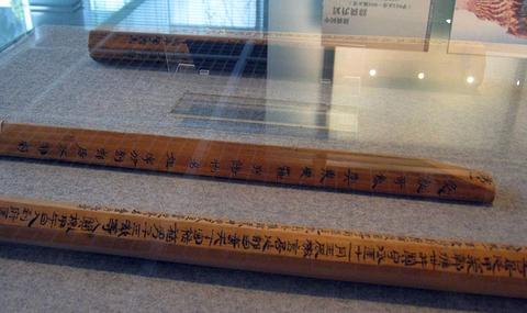 长沙简牍博物馆   [湖南