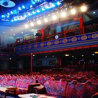 和平大戏院(万宝街店)