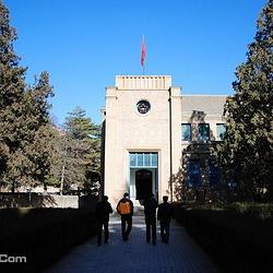 杨家岭革命旧址