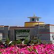 藏医药文化博物馆