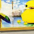 普宁3D艺术馆