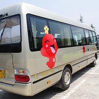 西安咸阳机场直通车