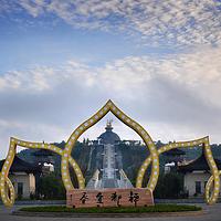宜春禅都文化博览园
