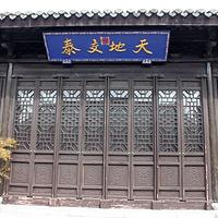 泰州凤城河风水博物馆景区