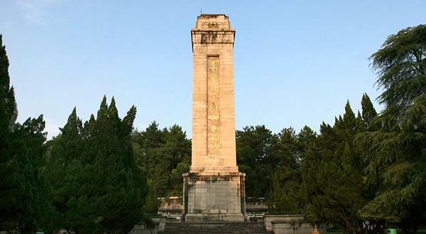 上饶专区革命烈士纪念碑
