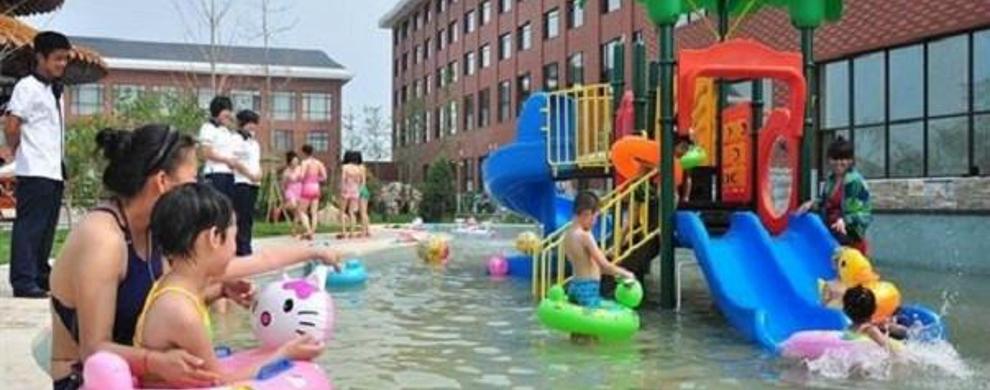 儿童嬉水乐园
