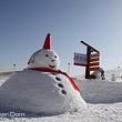 大漠沙湖滑雪场