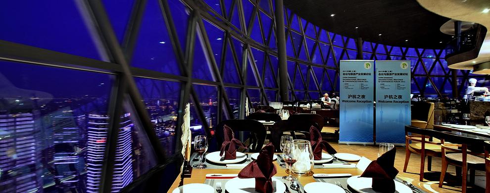 空中旋转餐厅