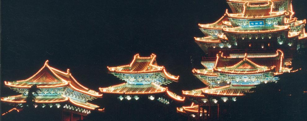 一览南京城灯火阑珊