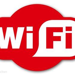 德国wifi