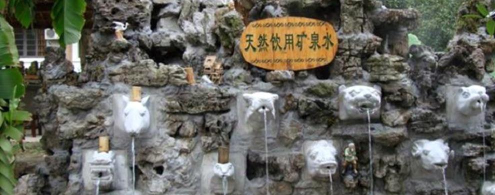 天然饮用矿泉水