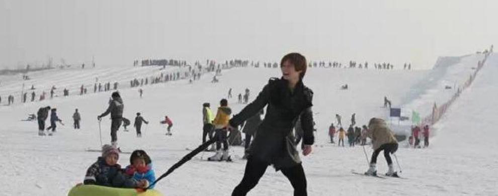 亲子滑雪圈