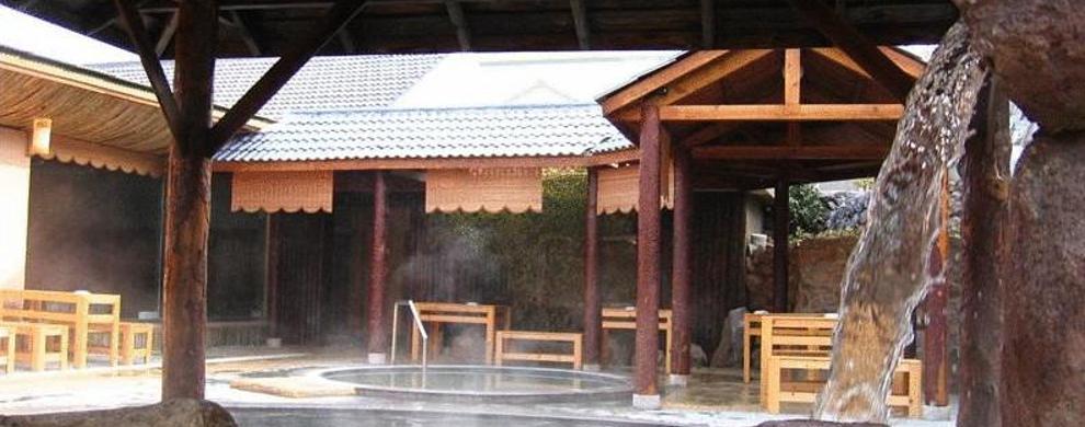 日式露天温泉