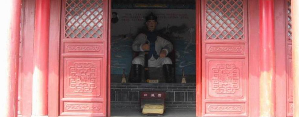 秦汉文史馆