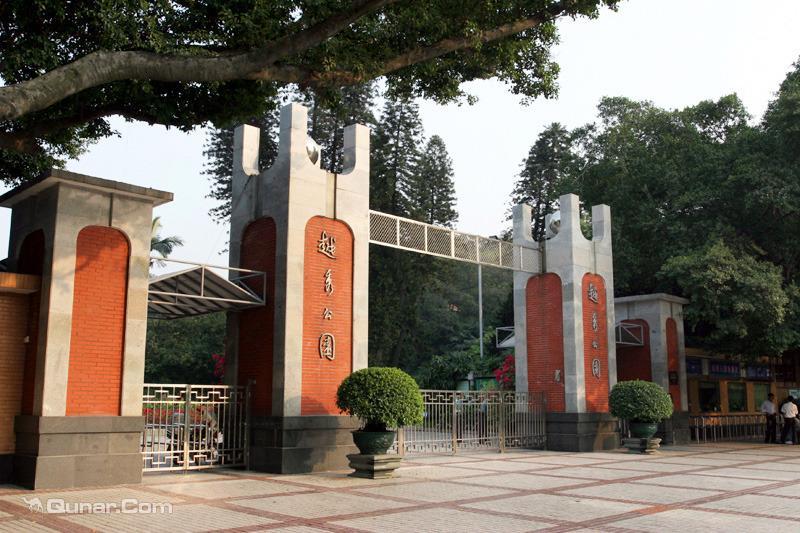 越秀公园-从惠来坐大巴到广州天河岗顶可以下车吗
