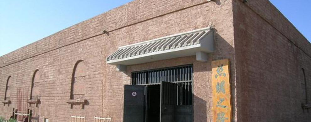 丝绸之路厅