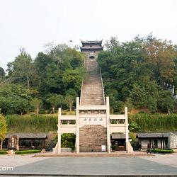台州府城文化旅游区(江南长城)