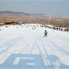 恒山滑雪滑草场