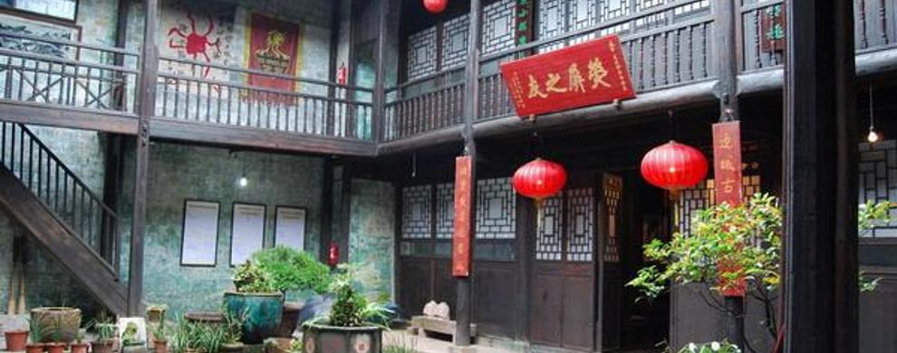 陈斗南宅院
