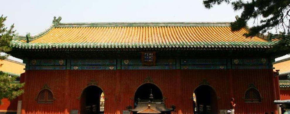 汉藏合璧式寺庙
