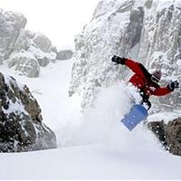 东华山滑雪场
