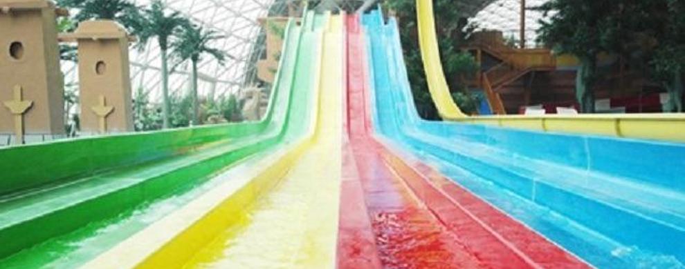 彩虹竞赛滑道