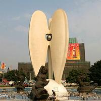 北部湾广场
