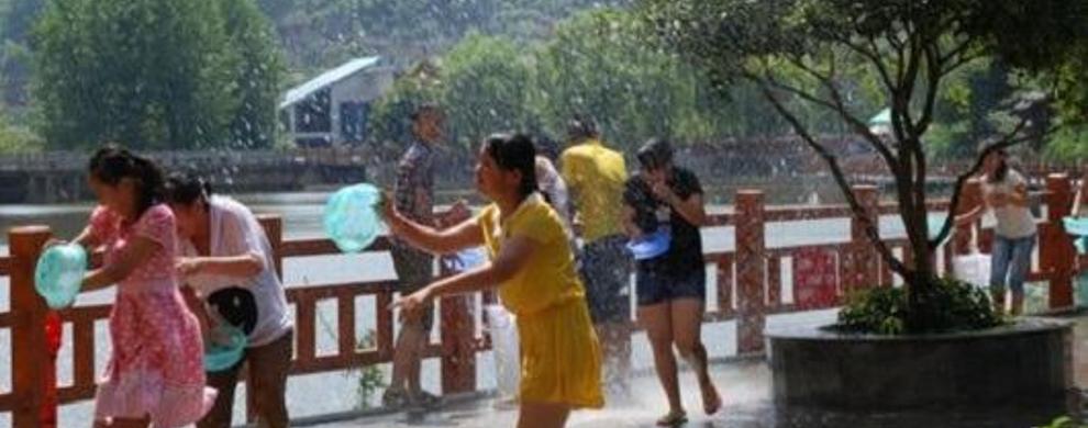 泼水狂欢西瓜节