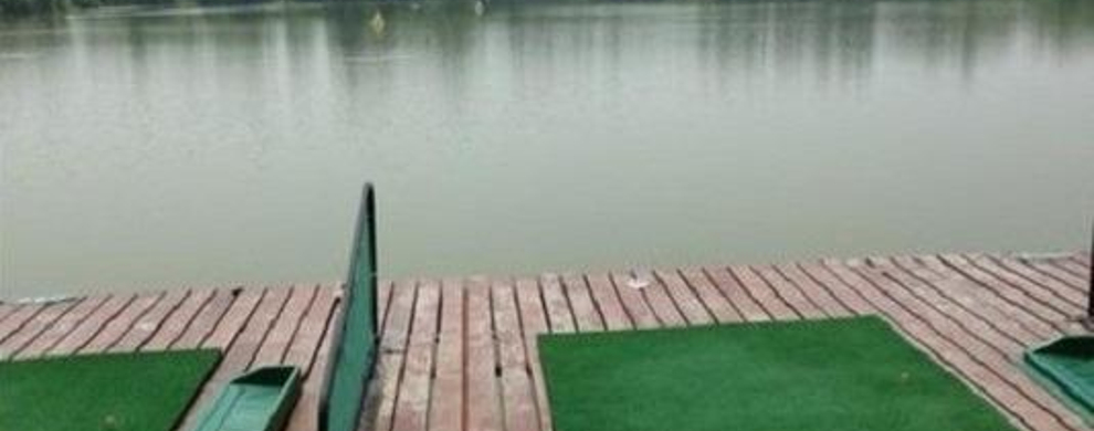 查看地图  水上高尔夫是康体中心最有特色的项目,宽阔的湖面,优美的