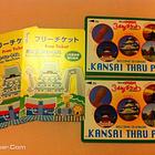 大阪地铁交通卡